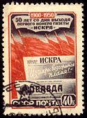 Первый номер «Искры» вышел в Лейпциге к 24 (11) декабря 1900 года