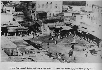 Палестинская Катастрофа. Маждал-Аскалон. Забытая история