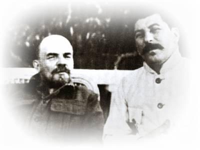 X съезд РКП(б). ДОКЛАД О НАЦИОНАЛЬНОМ ВОПРОСЕ