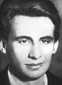 Памяти поэта - фронтовика Павла Когана