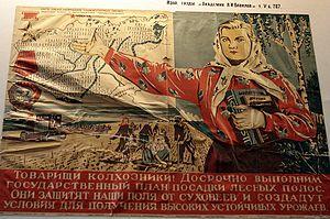 Прощай,Америка! (1951). Незавершенный фильм А.Довженко. Сталинский план преобразования природы