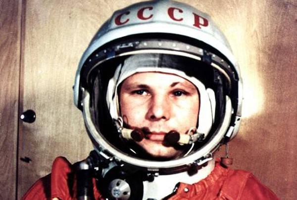 9 марта 1934 года родился Юрий Гагарин