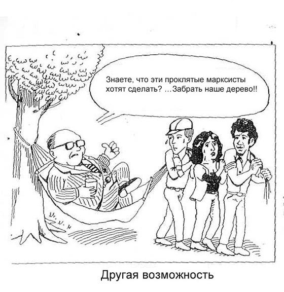 Памяти Ярослава Гашека, писателя, агитатора, бойца. ШКОЛА ПРОВОКАТОРОВ