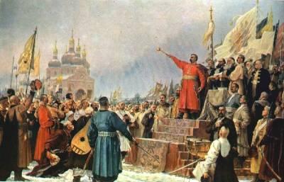 18 января 1654 года состоялась Переяславская рада, принявшая решение о воссоединении Украины с Россией.