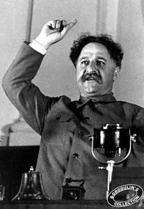 Памяти Серго Орджоникидзе, большевика, соратника Ленина и Сталина, народного комиссара тяжелой промышленности.