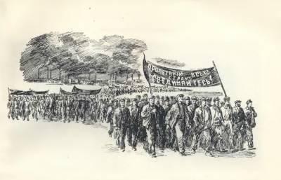 История гражданской войны в СССР. Апрельская конференция (большевиков). Часть 1
