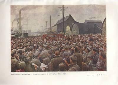 История гражданской войны в СССР. Большевистская партия в борьбе за массы 5. Июньская демонстрация
