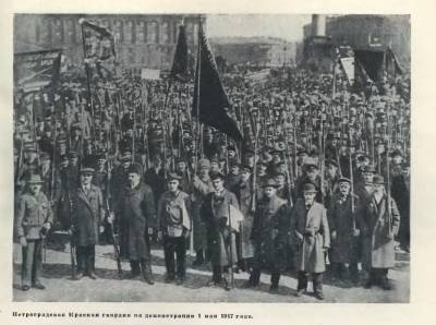 История гражданской войны в СССР. Красная гвардия 2. Красная гвардия в столице