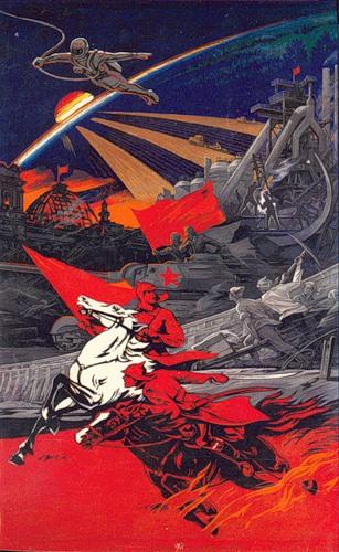 История ВЛКСМ, пролетарского юношеского движения неразрывно связана с историей революционной борьбы рабочего класса