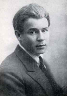 Памяти советского поэта Сергея Есенина