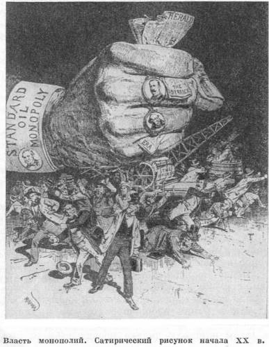Памяти Л. И. Лагина Антифашистский мультпамфлет 1970 г. Майор Велл Эндъю