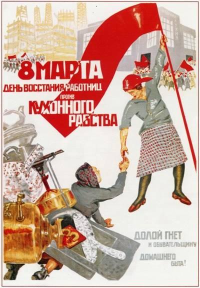 В 1910 году на второй женской конференции в Копенгагене было вынесено решение проводить социалистический женский день.